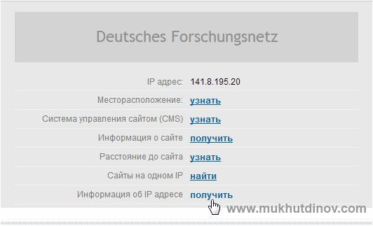 hosting_site_4