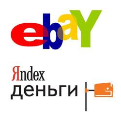 ebay-yandex-money_0