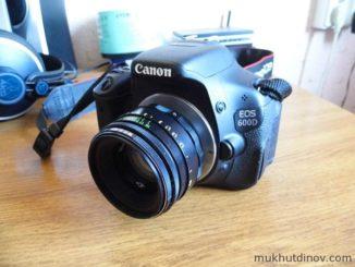 "Canon 600D с объективом ""Гелиос 44-2"""