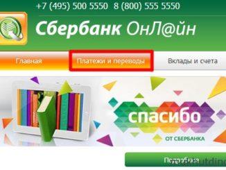 Как пополнить Яндекс.Кошелек без комиссии