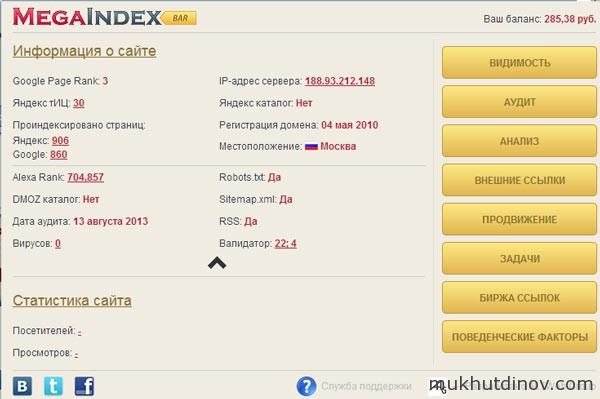 megaindex-bar-2