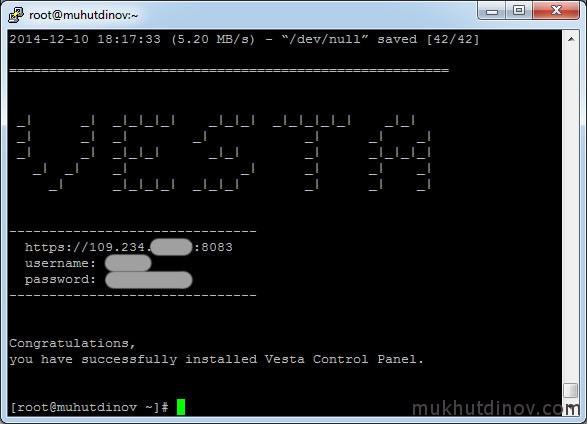 Процесс установки завершен. Нам сообщают данные необходимые для входа в панель Vesta: url-адрес панели, логин и пароль пользователя