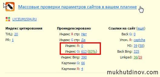 Яндексом проиндексировано ноль страниц