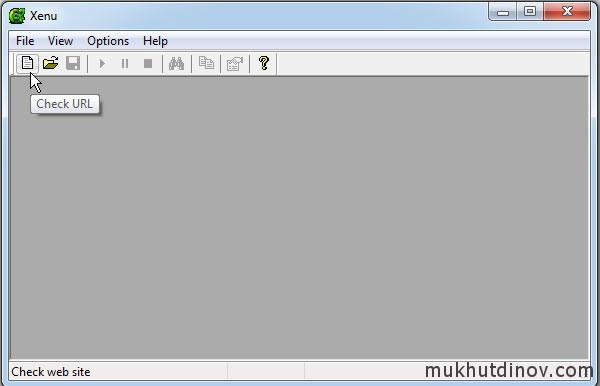 Нажимаем Check URL в интерфейсе программы Xenu