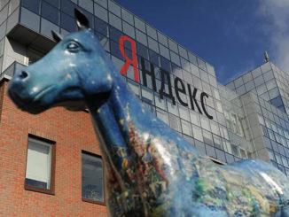 Дата-центр Яндекса в Финляндии