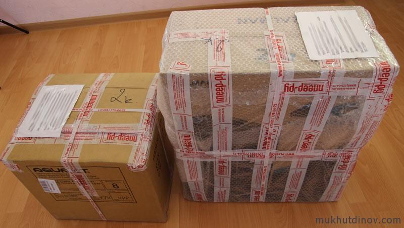 Упаковка посылок в магазине pleer.ru